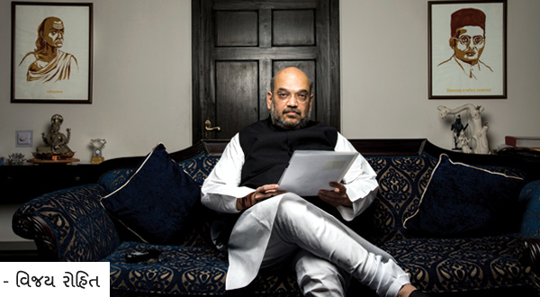 Modern Chanakya Amit Shah, who has achieved incredible success in politics