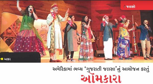 Omkara who organized a grand 'Gujarati restaurant' in America
